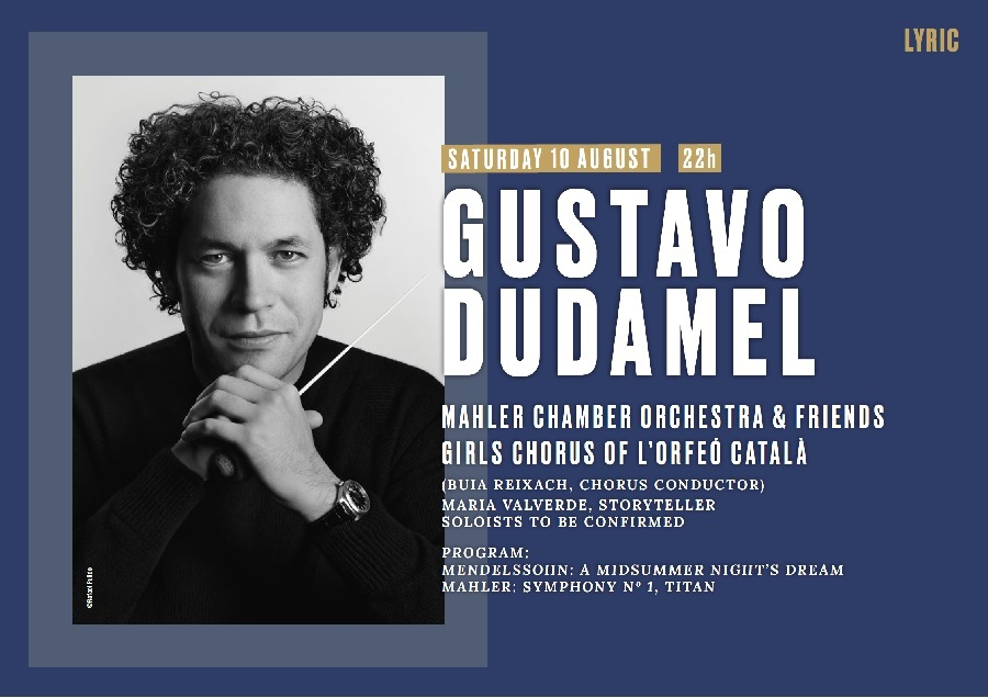 Концерт дирижера Густаво Дудамель
