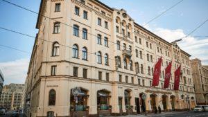 Hotel Vier Jaheszeiten Kempinski München 5*